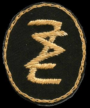 ZS-logo-alt-300